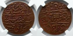 World Coins - INDIA: Jaipur Paisa, 1935//14, MS 55 BN, Only Example in NGC Census at Any Grade