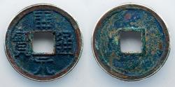 Ancient Coins - ANCIENT CHINA: Tang Dynasty, Kai Yuan Tong Bao, SGS AU 82