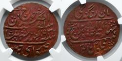 World Coins - INDIA: Jaipur Paisa, 1932//11, AU 58 BN, Best of Two in NGC Census