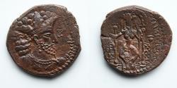 Ancient Coins - KUSHANO SASANIAN, ARDESHIR I: AE Pashiz (2.60g), King Holding Staff Above Alter, Anahita