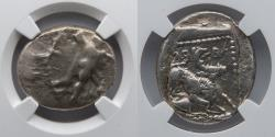 Ancient Coins - CYPRUS, CITIUM / KITIUM: AR Stater, Azbaal, NGC F, Herakles Advancing with Bow, Lion Bringing Down Stag