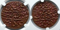 World Coins - INDIA: Jaipur Paisa, 1927//5, MS 61 BN, Only Example in NGC Census at Any Grade