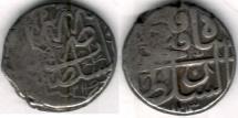 Ancient Coins - ITEM #35369 QAJAR (IRANIAN DYNASTY), FATH'ALI SHAH (AH 1212-1250), SCARCE SILVER RIYAL, TABRIZ MINT, 1213AH, EARLY AFFORDABLE TYPE!!