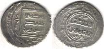 Ancient Coins - ITEM #31108 ILKHANID (PERSIAN MONGOLS) ABU SA'ID (AH 716-736) AR SILVER 2-DIRHAM, KIRMAN MINT, AH 724 , ALBUM 2210 (TYPE F), DILER AB #506 RARE MINT