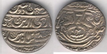 Ancient Coins - Item #4255, INDIA Princely States, Awadh Ghazi al-Din Haider as king AH 1234-1243, dated in AH 1238 (regnal 4) Lakhnaw mint, AR Silver rupee KM# 165.2