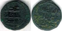 Ancient Coins - ITEM #3046 Chingizid (Medieval Iran), Chingiz Khan (AH 603-624), AE Jital, (Ghazna) mint, Album #1969, Tye 329, VF/FINE, Affordable collectible coin!!