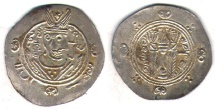 Ancient Coins - ITEM #5160, IRANIAN SILVER COIN, ABBASID GOVERNORS OF TABARISTEN, HANI IBN HANI, 1/2 DIRHAM, (PYE 137/172AH/AD788) ALBUM #69, MALEK 110.1