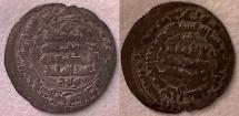 Ancient Coins - ITEM #1520  Samanid (Medieval Iran), 'Abd al-Malik I ibn Nuh II AH 343-350 (AD954-961), AR dirham, Bukhara mint, Album 1462