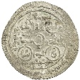 Ancient Coins - ITEM #1522 BUWAYHID (BUYID) MEDIEVAL IRAN, Sultan al-Dawla سلطان الدوله , AR dirham from Shiraz dated AH 406 ALBUM 1581 RARE, intricate design on the obverse