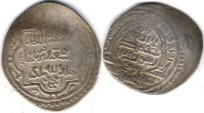 Ancient Coins - ITEM #31107 ILKHANID (PERSIAN MONGOLS) ABU SA'ID (AH 716-736) AR SILVER 2-DIRHAM, KAZIRUN MINT + ABU ISHAQ, AH 719 , ALBUM 2200 (TYPE C), DILER AB #488, Double mints