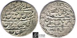 World Coins - ITEM #32378 SAFAVID (Persian DYNASTY) ABBAS III (AH 1145-1148) SILVER ABBASI, Isfahan MINT, AH 1145 (AD 1732), ALBUM #2694, KM #346 (SCARCE) LAST KING OF SAFAVID