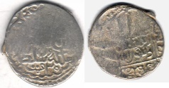 Ancient Coins - ITEM #31116 TIMURID (IRAN) SHAHRUKH (AH 807-850) AR TANKA, QUMM (قم ) MINT, DATED 830AH (AD1428), ALBUM #2405, RARE/ HARD TO FIND MINT!!