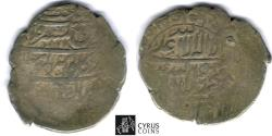 Ancient Coins - ITEM #32401 SAFAVID DYNASTY: SHAH SULTAN HUSSEIN (AH 1105-1135) SILVER ABBASI, Isfahan? mint, DATED AH1117 (AD1706), ALBUM #2674 TYPE B, SCARCE MINT & TYPE