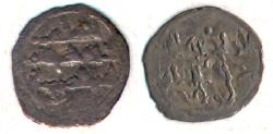 "Ancient Coins - ITEM #1449 FATIMID, al-Hakim Abu al-Mansur AH 386-411, AR or BI 1/8 DIRHAM, MINT and DATE not visible , ALBUM 711F (scarce/rare), Nicol 1383 (type M1) with the title of ""Imam"