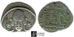 Ancient Coins - Item #19682, Kings of Parthia: Vonones II (Sellwood/Shore), Meherdates (Assar): (ca.51 AD), AR drachm, Sellwood 67.1., Shore 368, Ecbatana mint,