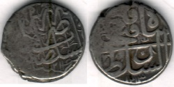 Ancient Coins - ITEM #35369 QAJAR (IRANIAN DYNASTY), FATH'ALI SHAH (AH 1212-1250), SCARCE SILVER RIYAL, TABRIZ MINT, 1213AH, EARLY AFFORDABLE TYPE!!
