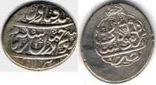 Ancient Coins - ITEM #3497, IRANIAN SILVER COIN, KARIM KHAN ZAND, 2-ABBASI, KASHAN mint (1182AH/AD 1768) TYPE C, KM #523, ALBUM 2796