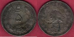Ancient Coins - Item #3641 Pahlavi (Iran Dynasty) Reza Shah (SH 1304-1320) silver 5 Rials, dated 1312 over 1310 coin (1933), KM #1131, dark XF with dented edge.