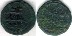 Ancient Coins - ITEM #3046 Chingizid (Medieval Iran), Chingiz Khan (AH 603-624), AE Jital, (Ghazna) mint, Album #1969, Tye 329, VF/FINE, Affordable collectible coin!!