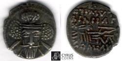 Ancient Coins - Item #19679, Parthian Kings: Arsaces XLII: Vologases V (AD 191-208), AR drachm, Sellwood #86.3, Ecbatana mint, Rare exceptional XF+/ rare coin. Simonetta Memorabilia