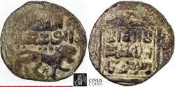 Ancient Coins - ITEM #31158 ILKHANID (PERSIAN MONGOLS) ABU SA'ID (AH 716-736) AE FALS, NO MINT, NO DATE, ALBUM 2220, DILER AB-646, VERY IMPRESSIVE & VERY RARE
