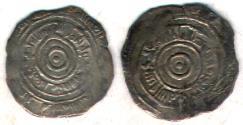 Ancient Coins - ITEM #1448 FATIMID, AL-AZIZ AH 365-386, AR SILVER 1/2 DIRHAM, MINT & DATE MISSING! (SCARCE) , ALBUM 705