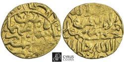 World Coins - Item #32332, Safavids: Shah Tahmasp I (AH 930-984) GOLD 1/4 Mithqal (1/4 Ashrafi) Shiraz شیراز mint, AH971 (AH 1563), Album O2593, nice small coin with date/mint