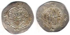 Ancient Coins - ITEM #5160, IRANIAN SILVER COIN, ABBASID GOVERNORS OF TABARISTEN, HANI IBN HANI, 1/2 DIRHAM, (PYE 137/172AH/AD788) ALBUM #69, MALEK 110.1