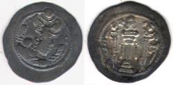Ancient Coins - ITEM #20132 SASANIAN (ANCIENT Persia), PEROZ (FIRUZ) I (AD 457-484), AR drachm, KR (Kirman MINT?), NOT DATED, SIMILAR TO SELLWOOD 48/49 var., GÖBL type IIIb/1 (#176), VERY FINE