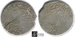 World Coins - ITEM #32362, SAFAVIDS (PERSIAN DYNASTY) SHAH ABBAS I, THE GREAT (AH 995-1038) SILVER ABBASI, QAZVIN MINT, AH 1005? (AD 1598), ALBUM 2634.1 (RARE) VERY FINE grade with some flatness