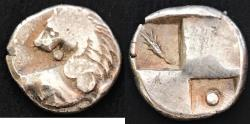 Ancient Coins - ITEM #1146 CHERRONESOS 400-350 BC AR hemidrachm, Thrace. Forepart of lion, head looking back/ Incuse, pellet over corn. Machester 776 McClean 4082; RARE reverse