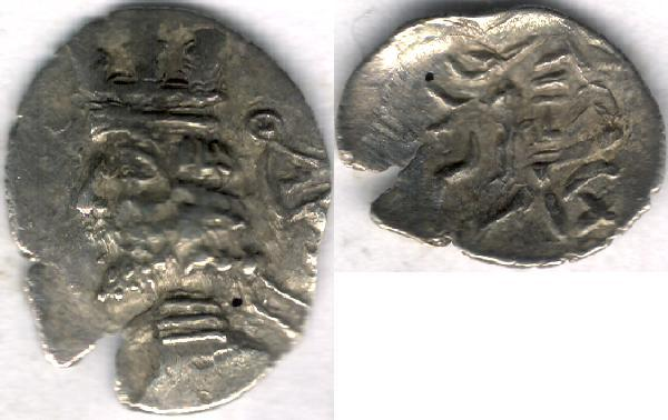 Ancient Coins - Item #4790 Kings of Persis, Artaxerxes II (Ardashir) ca. 2nd half of first century BC AR OBOL, Alram 578, Tyler-Smith NC (2004) #108, Great impressive obverse with a symbol behind bust.