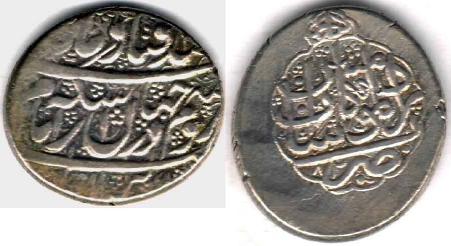 World Coins - ITEM #3497, IRANIAN SILVER COIN, KARIM KHAN ZAND, 2-ABBASI, KASHAN mint (1182AH/AD 1768) TYPE C, KM #523, ALBUM 2796