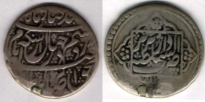 World Coins -   Item #35343 IRAN Qajar period, Revolt of Rebel ruler AHMAD KHAN DONBOLI (AH 1204-1206), silver Rial, Tabriz mint AH 1204, Album 2840, KM #623 type C*, very rare Ex-mount,