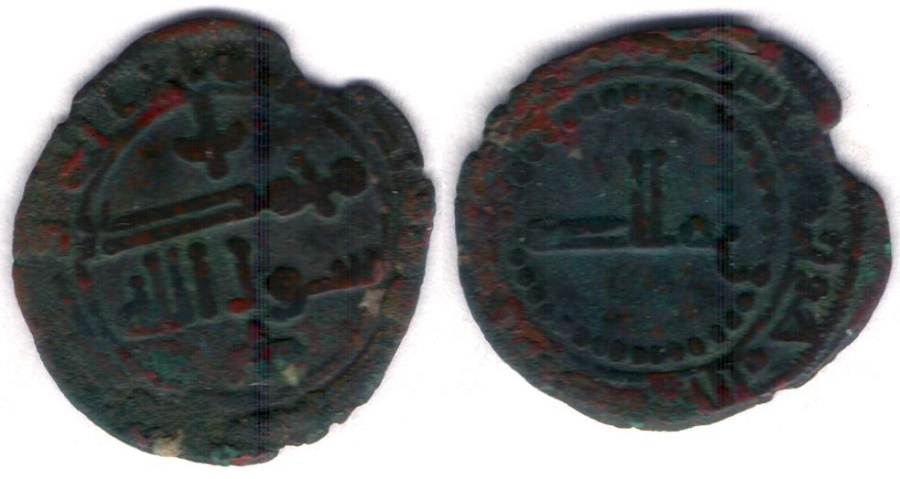 World Coins - Item #13119, ABBASID Copper Coinage: Anonymous, circa AH 152, AE FALS , Taliqan ( طالقان in Iran ), AE fals No date Album 337C, VERY RARE, highly collectible!!