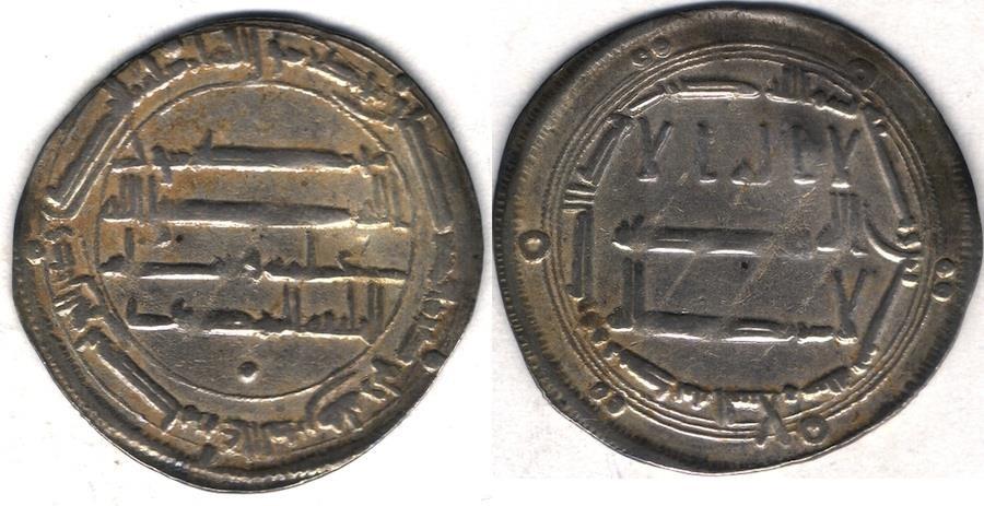World Coins - ITEM #13160 ABBASID (MEDIEVAL ISLAM), AL-MAHDI (AH 158-169), SILVER DIRHAM, 160AH, MADINAT AL-SALAM (BAGHDAD), ALBUM 215.1, LOWICK 726, VERY FINE, NICE STRIKE!!