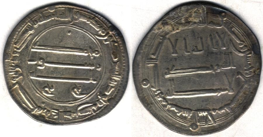 World Coins - ITEM #13157 ABBASID EMPIRE (MEDIEVAL ISLAM), TEMP. AL-MANSUR (AH 136-158), SILVER DIRHAM, 157AH, MADINA AL-SALAM (BAGHDAD) MINT, ALBUM #213.1, CLEAR AND PLEASING STRIKE. VERY FINE