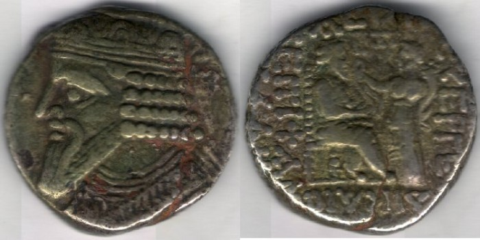 Ancient Coins -       Item #19589, Parthian Kings: Gotarzes II (A.D. 40-51), AR tetradrachm, Sellwood #65.28-32, Seleucia mint, dated year 50/51AD