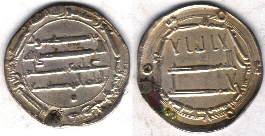 World Coins - ITEM #13166 ABBASID (MEDIEVAL ISLAM), AL-MAHDI (AH 158-169), SILVER DIRHAM, 164AH, MADINAT AL-SALAM (BAGHDAD), ALBUM 215.1, GOOD VERY FINE, PLEASING STRIKE!! EX MOUNT repaired.