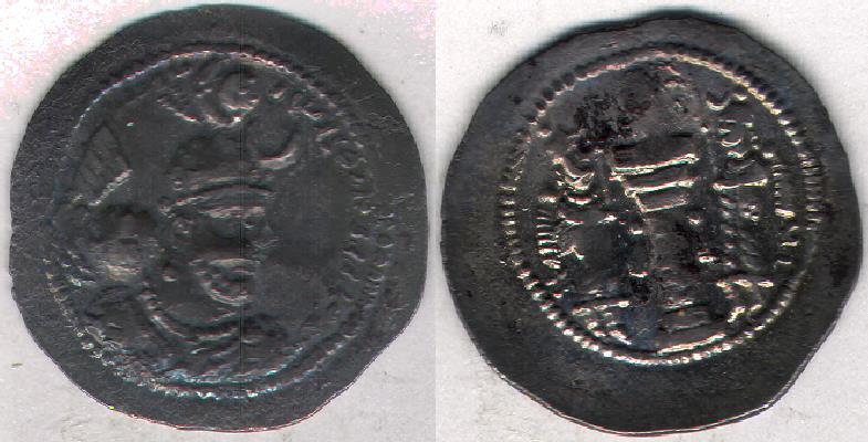 Ancient Coins - ITEM #20163 SASANIAN KINGS OF PERSIA. Yazdigerd I. 399-420 AD. AR DRACHM, RIV (for Rev Artashir) MINT. not DATED, GÖBL I/1 (G. 147); SELLWOOD SC #41 GOOD VF dark