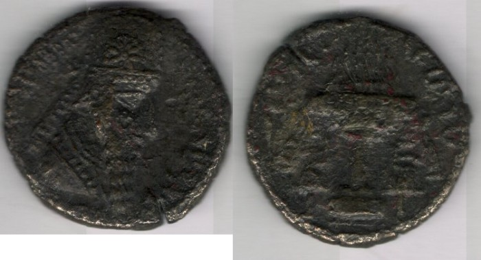 Ancient Coins - Item #2068 Sasanian (Ancient Iran), Ardeshir (Ardashir) I (AD 224-242), SCARCE billon Tetradrachm, good VF+