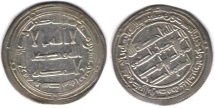 Ancient Coins - ITEM #13138 UMAYYAD (MEDIEVAL ISLAM), TEMP. HISHAM (AH 105-125), SILVER DIRHAM, 124 AH (AD 744), WASIT MINT ALBUM 137, SEE ALL THE OTHER DATES FROM THE SAME MINT!!
