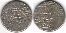 Ancient Coins -          Item #32225 IRAN Safavid (Persian Dynasty) Shah Tahmasp I (AH 930-984) silver Shahi, Tabriz mint, AH 935 Album #2596