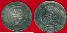 Ancient Coins - ITEM #1513 Samanid (Medieval Iran), Nuh II ibn Mansur I (AH 365-387), SCARCE Multiple dirham, Kurat Badakhshan mint, MITCHINER type KB #20, Album 1439,