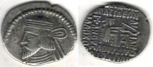 Ancient Coins - Item #19604, KINGS OF PARTHIA. VARDANES I. CIRCA 40-47 AD. AR DRACHM. ECBATANA MINT, Sellwood 64.31, Shore 353, Assar 414