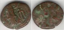 Ancient Coins - Item #5313, Ancient Persia, Elymais Dysnasty, Orodes I (Circa 130-147 AD), AE drachm, (De Morgan type 46)