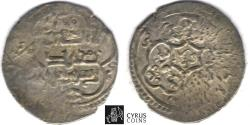 Ancient Coins - Item #31161 Jalayrids Shaykh Uways I, (AD 1336-1374) AH 757-776 AR dinar, Qazvin mint Dated 767AH, Album #2300.3 (type TC1), RARE MINT for this ruler/ VF-XF