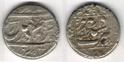 "Ancient Coins -      Item #35314 Agha Muhammad Khan Qajar (AH 1193-1211) Silver Riyal, Tabriz (dated AH1207/AD1793) Album 2839 type ""C"" RARE"