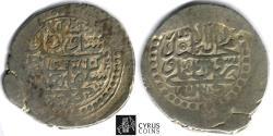 Ancient Coins - ITEM #32393 SAFAVID DYNASTY, SULAYMAN I (AH 1077-1105) SILVER ABBASI, Shamakhi (Shirvan) MINT, AH1104 (AD 1693), ALBUM 2666 TYPE C, KM 226, Affordable piece of History