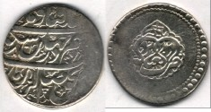 Ancient Coins -       Item #3480, IRANIAN silver coin, Karim Khan Zand, silver Abbasi, Yazd (dated 1181AH) Type C, KM #522, Album 2800, Affordable Piece of History